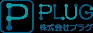 株式会社PLUG
